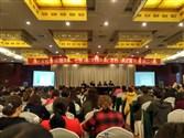 第六期-郑州市社会保险局二七分局2016年度工伤预防培训会
